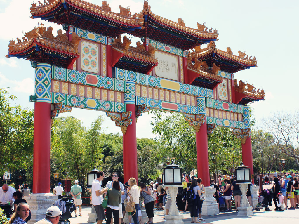 chinese-entrance-epcot-coun