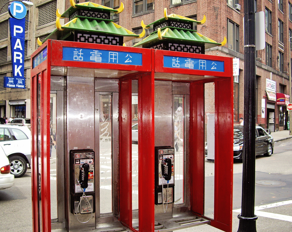 chinese-telephone-booths-in-boston